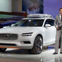 EyesOn Design 2014 Award Winners - Volvo Concept XC Coupe